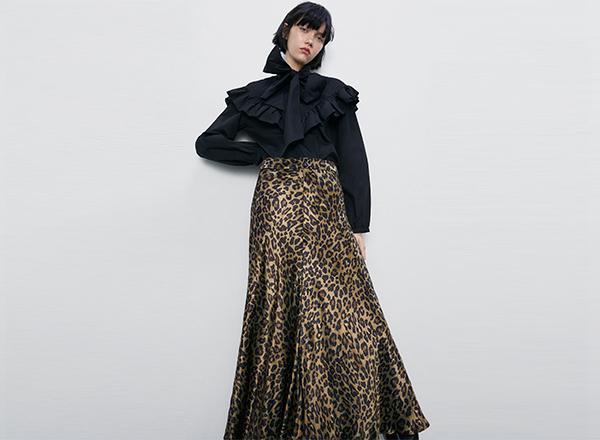 fusta leopard print Zara